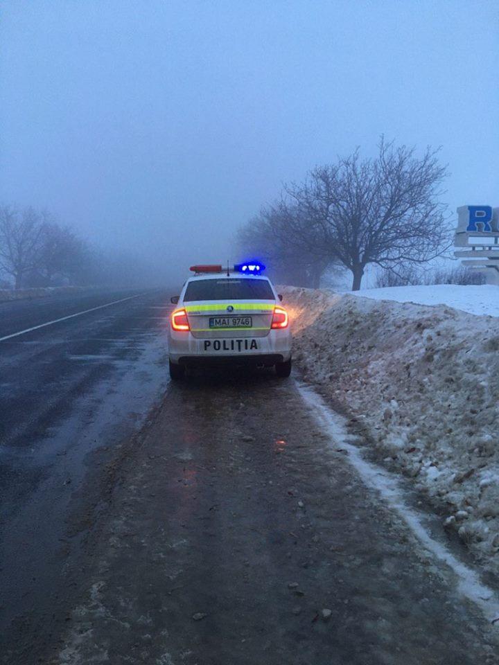 Внимание, водитель! НИП предупреждает о тумане на дорогах