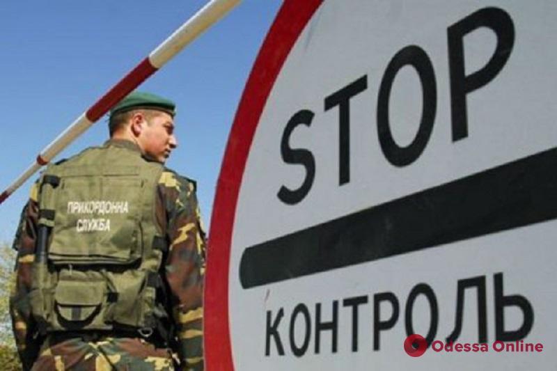 Одесские пограничники задержали молдаванина, объявленного в розыск