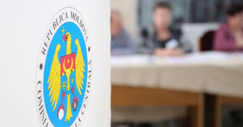 На парламентских выборах откроют 2143 избирательных участка