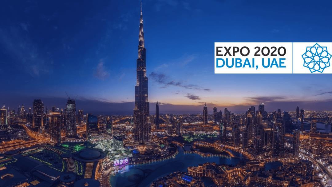 Конкурс идей по разработке и реализации концепции презентации Молдовы на всемирной выставке EXPO 2020 в Дубае