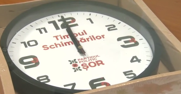 """""""Где такие цены?"""": Часы от Шора за """"40 леев"""" возмутили пользователей соцсетей"""