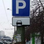 Водители, внимание! На Московском проспекте установлены новые дорожные знаки (ФОТО)