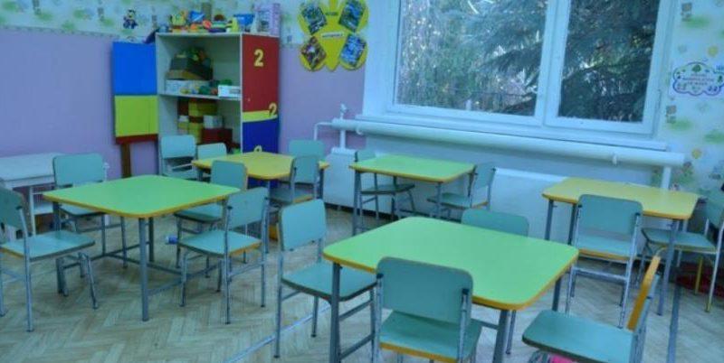 НАЦ проведёт встречи с родителями в нескольких детских садах столицы