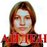 Пропавшая в Приднестровье девушка нашлась