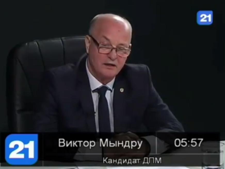 Кандидат ДПМ признал вину своей партии за действие закона, обязывающего граждан платить за дополнительные кубы воды (ВИДЕО)