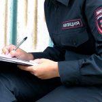 В Тирасполе двое мужчин избили и ограбили женщину: их задержали через 10 минут после преступления
