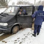 В Бричанах пограничники обнаружили фальшивые польские документы