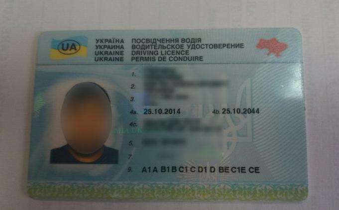 Молдавские пограничники задержали украинца, напечатавшего свои данные на чужие права