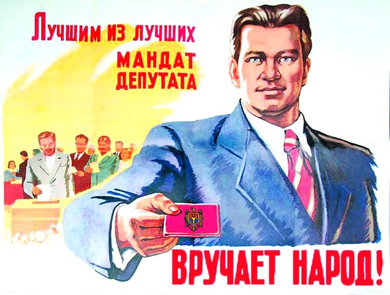 Как освободить Молдову?