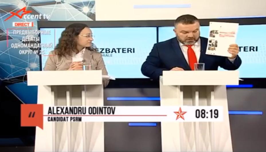 """Одинцов разоблачил """"честных людей"""" из блока """"Акум"""" (ВИДЕО)"""