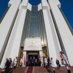 Президентура прокомментировала решение парламента провести аудит ремонта здания администрации главы государства