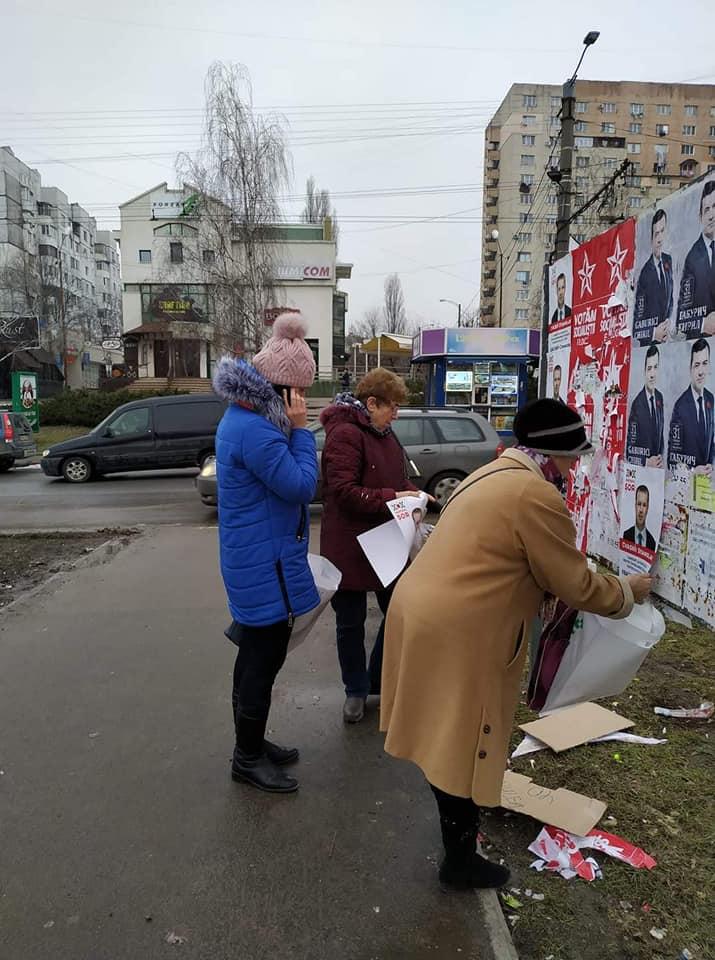 Агитаторы Шора безжалостно срывают листовки социалистов, а демократов не трогают (ФОТО)