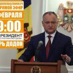 """Президент проведет """"прямую линию"""" в """"Одноклассниках"""""""