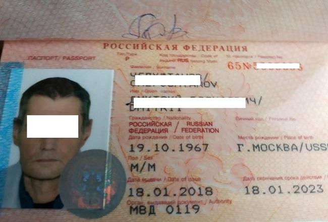 Бюро по миграции и беженцам выдворило из Молдовы четырёх иностранцев (ФОТО)