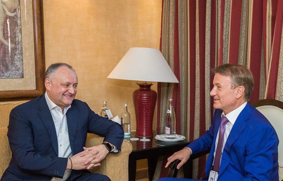 Додон встретился с главой правления российского «Сбербанка» (ФОТО)