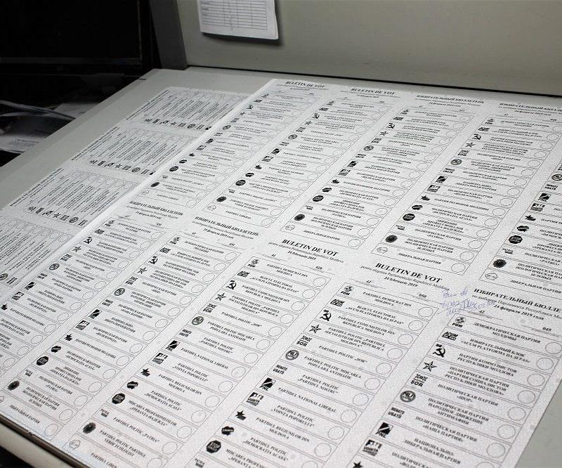 Стартовала печать бюллетеней для парламентских выборов 24 февраля