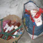 Брянские таможенники задержали молдаван, перевозивших контрабандой мясо и орехи