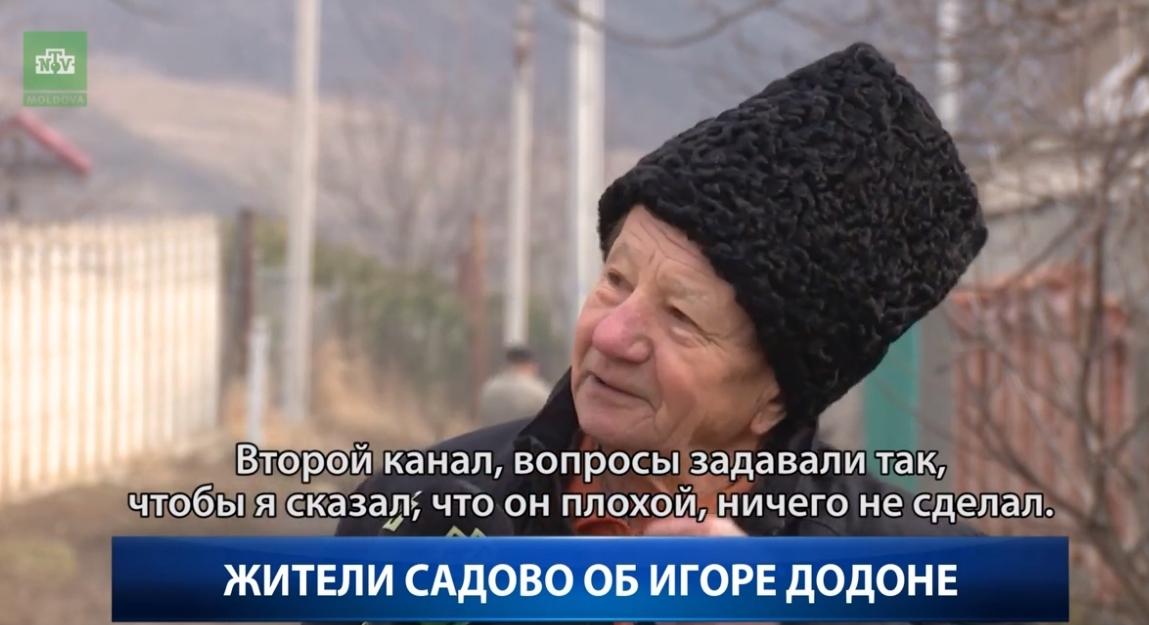 Односельчане президента возмущены ложью на каналах Плахотнюка (ВИДЕО)