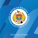 Контактные данные участковых избирательных бюро доступны на веб-странице www.cec.md