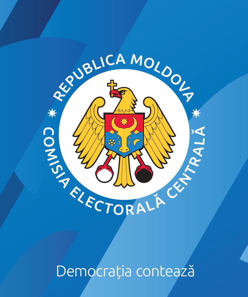 Политические партии должны до 31 марта подать в ЦИК финансовые отчёты