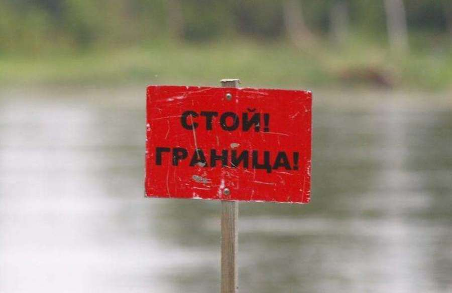 Молдаванка попалась на попытке незаконно пересечь границу России