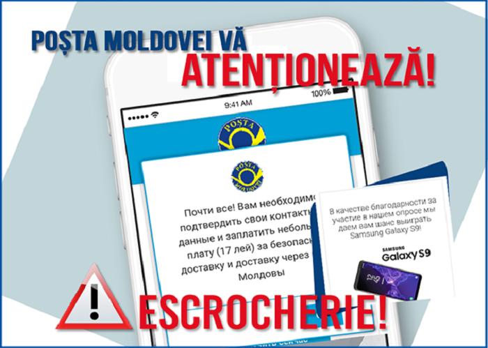 Внимание! Мошенники от имени ГП «Почта Молдовы» запустили фейковый розыгрыш призов (ФОТО)