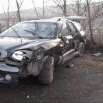 ДТП в Новых Аненах: лихача на иномарке остановило дерево (ФОТО)