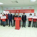 Придя к власти, социалисты восстановят стратегическое партнерство с РФ и будут вести сбалансированную внешнюю политику