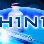 Ещё трое скончались из-за осложнений, вызванных гриппом. Число жертв достигло 12
