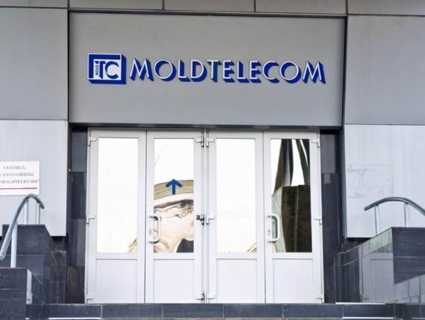 Додон: «Банка де економий» – цветочки по сравнению с «Молдтелеком» (ВИДЕО)