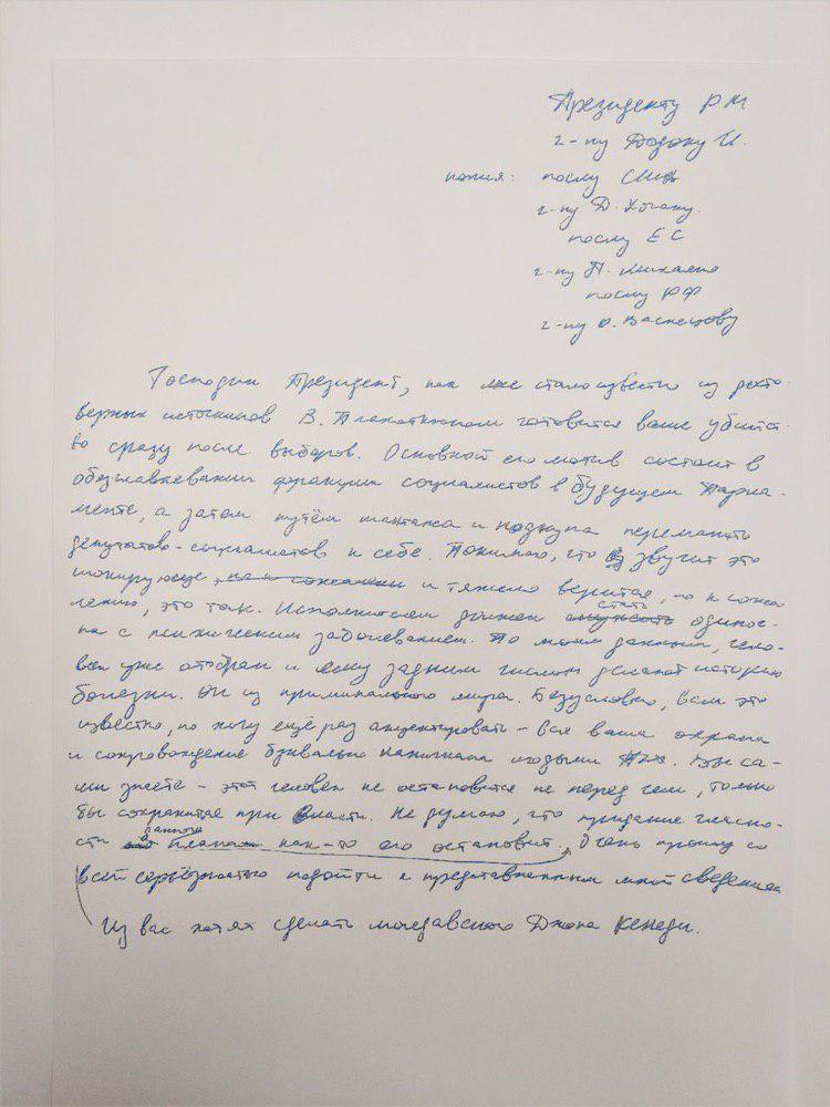 Письмо на имя Додона: Плахотнюк готовит ваше убийство после выборов (ФОТО)