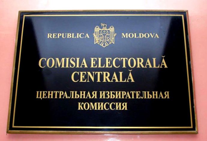 ЦИК рассказал, в каких случаях наблюдатели и представители СМИ могут регистрировать ход выборов на избирательном участке
