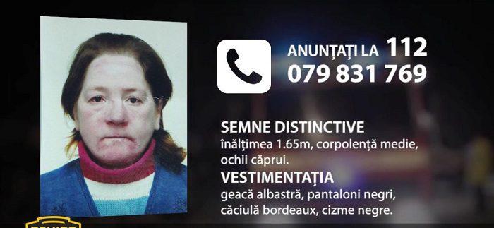 В Оргееве около двух месяцев не могут найти пропавшую женщину: родственники просят помощи