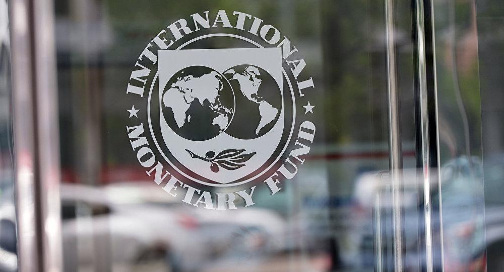 Цырдя: Между народом и МВФ Санду выбрала МВФ