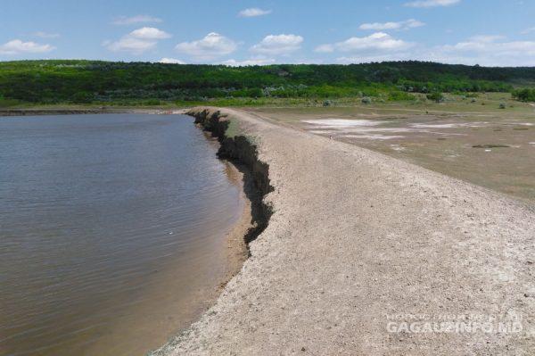 В Гагаузии стартовал процесс инвентаризации водных объектов