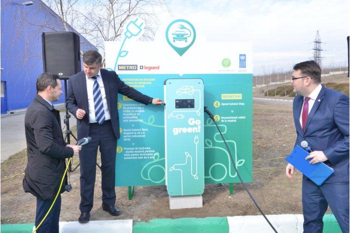 Зарядная станция для электромобилей появилась в столице
