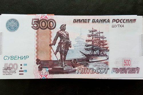 В Тирасполе пассажир расплатился с таксистом фальшивыми банкнотами