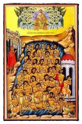 Президент поздравил верующих с праздником 40 святых