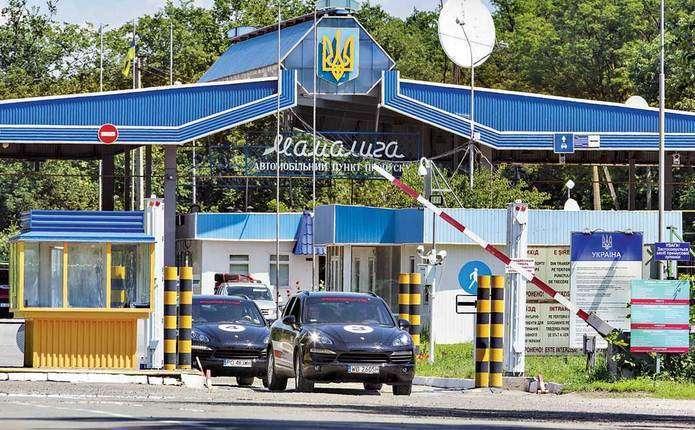 Молдаванин пытался провезти через украинскую границу контрабандные сигареты