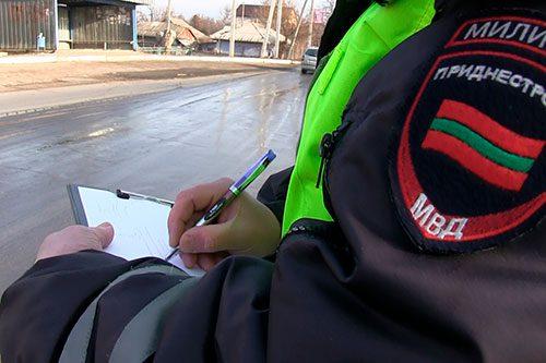 Сотрудники ГАИ Приднестровья выявили два случая подделки документов на авто