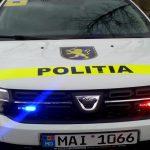 В столице молодой дебошир напал на полицейского с газовым баллончиком