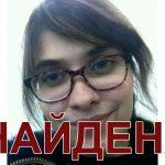 Пропавшая в начале марта жительница Приднестровья вернулась домой