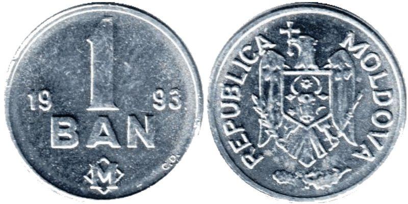 НБМ: В Молдове в обращении находится более 71 млн монет достоинством в 1 бан
