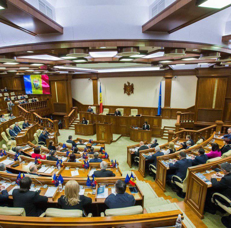 Депутат от ДПМ Драгуцану отказалась от своего мандата