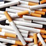 Сотрудники таможни пресекли нелегальный ввоз в страну 18 000 сигарет