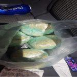 Двое молодых людей задержаны по подозрению в незаконном обороте наркотиков (ВИДЕО)