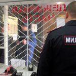 Украл, выпил, в тюрьму: вор-рецидивист попался на краже металлических изделий