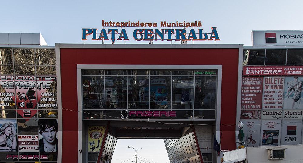 Чебан: Центральный рынок Кишинева будет либо перемещен, либо модернизирован