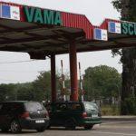 В период пасхальных праздников таможенная служба будет работать в усиленном режиме