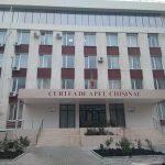 90 судебных заседаний отменили после сообщения о бомбе в Апелляционной палате